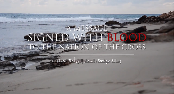 Islamic state message to Christians